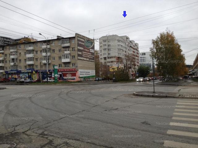 Адрес(а) на фотографии: улица Щорса, 24, Екатеринбург