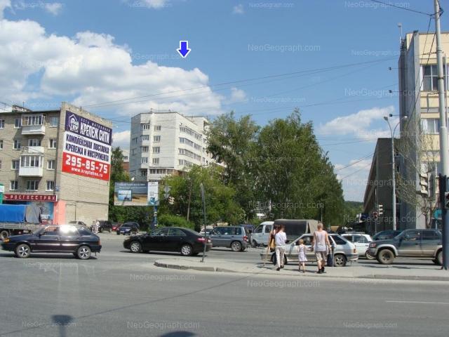 Адрес(а) на фотографии: улица Щорса, 7, 24, Екатеринбург