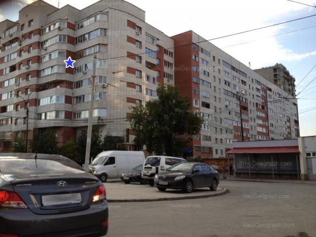 Адрес(а) на фотографии: улица Щорса, 20, 24, Екатеринбург