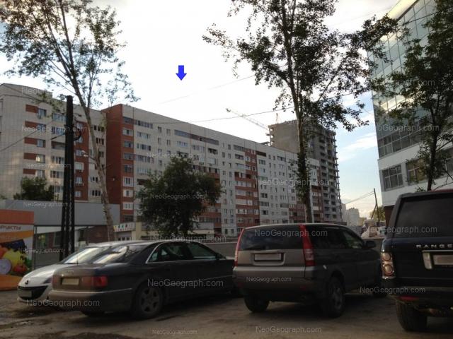 Адрес(а) на фотографии: улица Щорса, 18, 20, 20a, 24, Екатеринбург