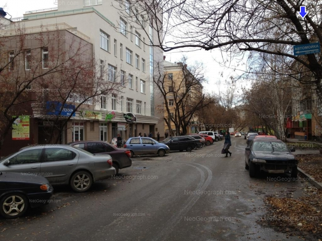 Address(es) on photo: Otto Shmidta street, 58, 93, Yekaterinburg