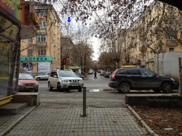 Адрес(а) на фотографии: улица Отто Шмидта, 93, Екатеринбург