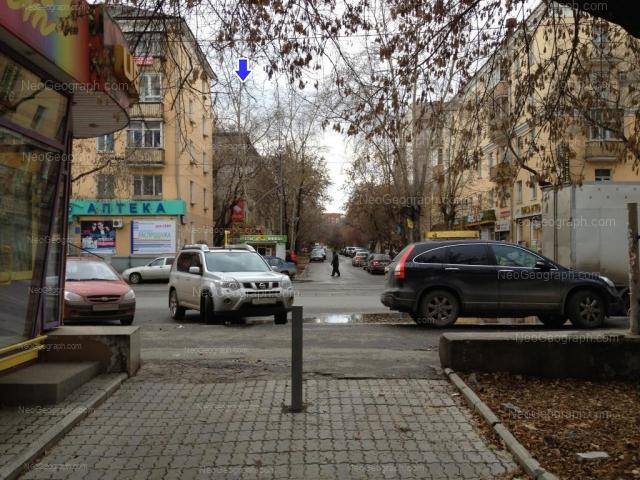 Address(es) on photo: Otto Shmidta street, 93, Yekaterinburg