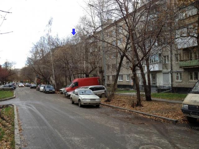 Адрес(а) на фотографии: улица Отто Шмидта, 93, 95, Екатеринбург