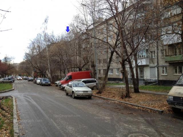 Address(es) on photo: Otto Shmidta street, 93, 95, Yekaterinburg
