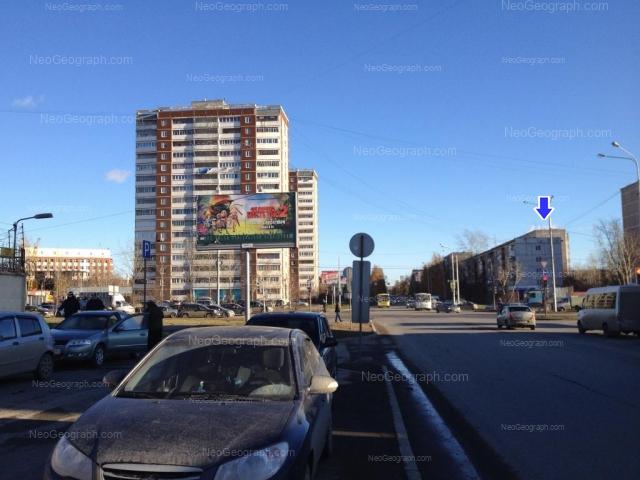 Address(es) on photo: Akademika Bardina street, 1, 2/1, Yekaterinburg