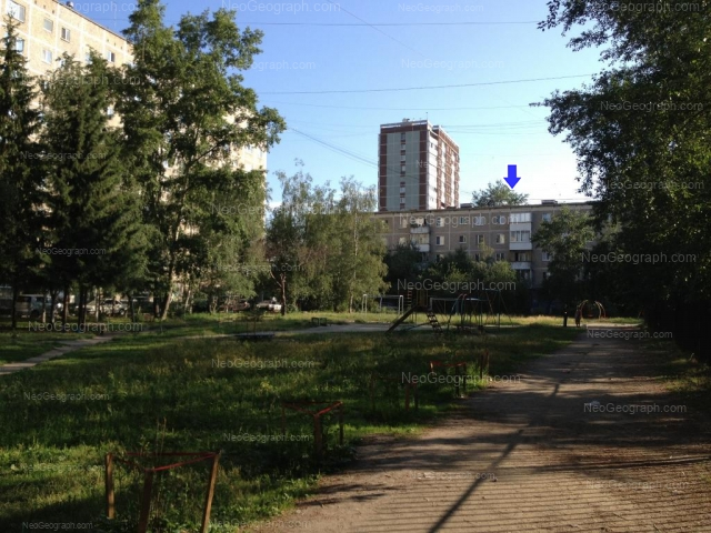 Address(es) on photo: Akademika Bardina street, 1, 2/2, Yekaterinburg