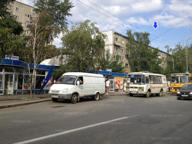 Address(es) on photo: Akademika Bardina street, 1, Yekaterinburg