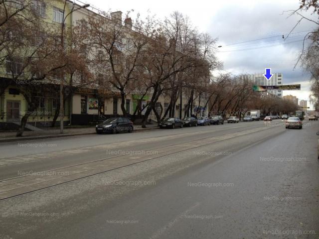 Адрес(а) на фотографии: улица 8 Марта, 121а, 123, 127, Екатеринбург