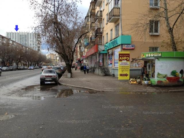 Адрес(а) на фотографии: улица 8 Марта, 127, 142, Екатеринбург