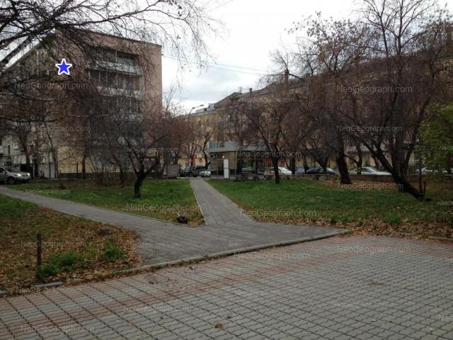 Адрес(а) на фотографии: улица 8 Марта, 127, 142, 144, Екатеринбург