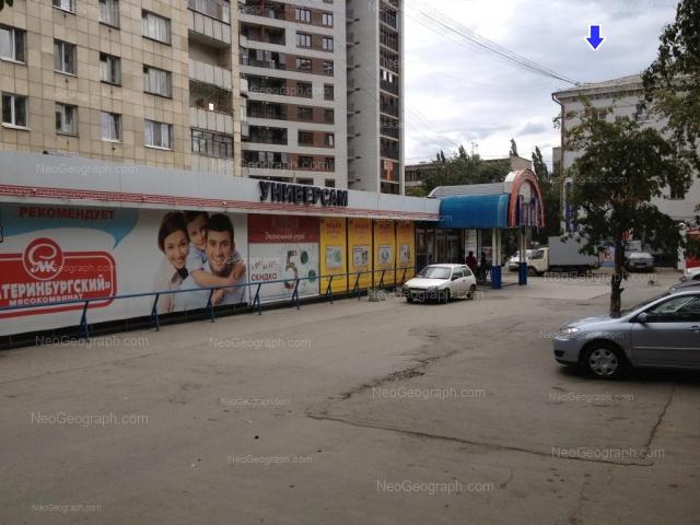 Адрес(а) на фотографии: улица Белинского, 135, 137, 141, Екатеринбург