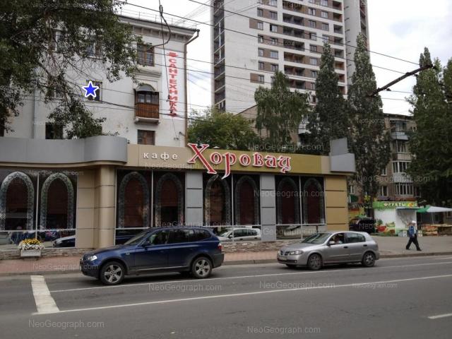 Адрес(а) на фотографии: улица Белинского, 137, 141, Екатеринбург