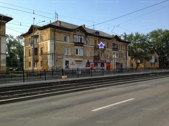 Адрес(а) на фотографии: улица Бакинских Комиссаров, 46, Екатеринбург