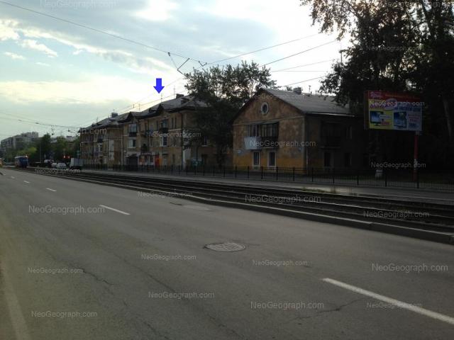 Адрес(а) на фотографии: улица Бакинских Комиссаров, 44, 46, Екатеринбург