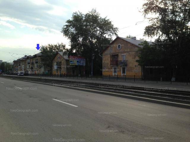 Адрес(а) на фотографии: улица Бакинских Комиссаров, 40, 44, 46, Екатеринбург