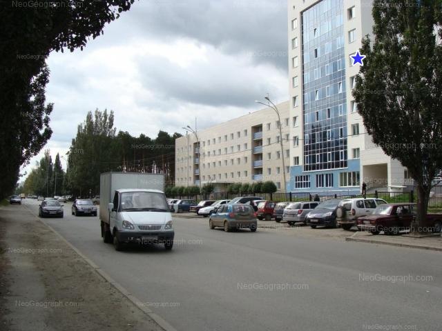 Адрес(а) на фотографии: Волгоградская улица, 187/3, Екатеринбург