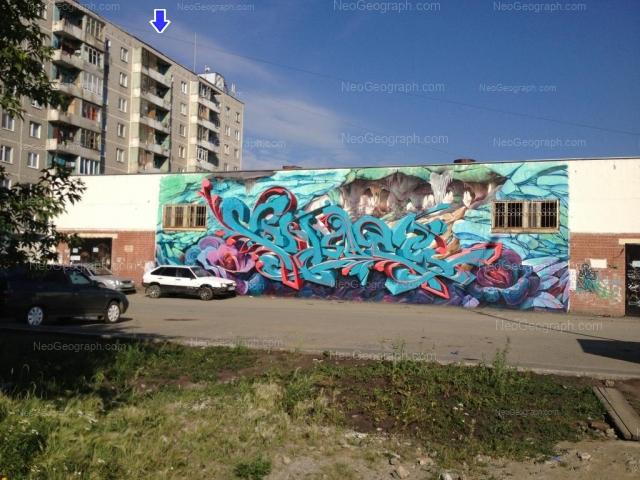 Адрес(а) на фотографии: улица Академика Бардина, 4, Екатеринбург