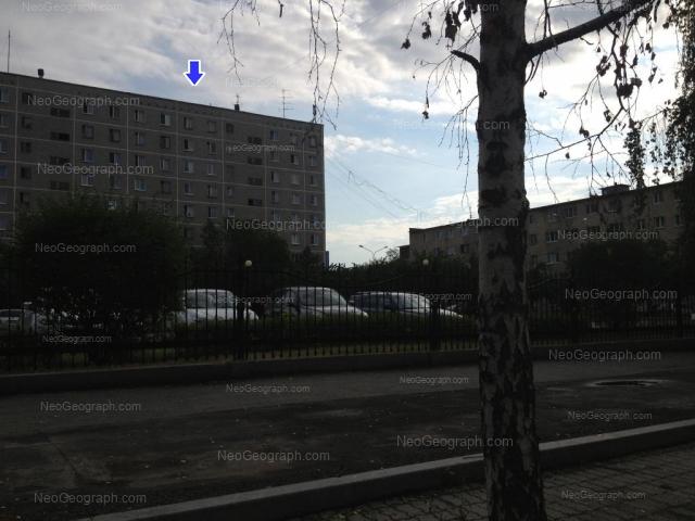 Адрес(а) на фотографии: улица Академика Бардина, 4, 6/2, Екатеринбург
