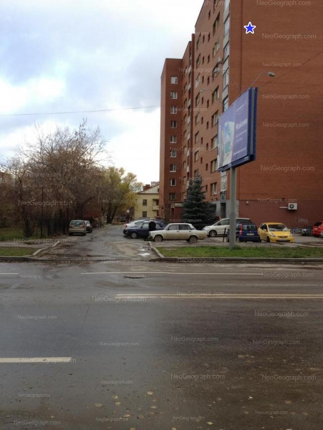 Адрес(а) на фотографии: улица Степана Разина, 71А, 75, Екатеринбург