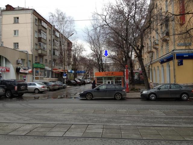 Адрес(а) на фотографии: улица 8 Марта, 144, 144А, 146, Екатеринбург