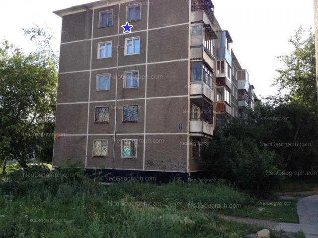 Адрес(а) на фотографии: улица Академика Бардина, 8, Екатеринбург