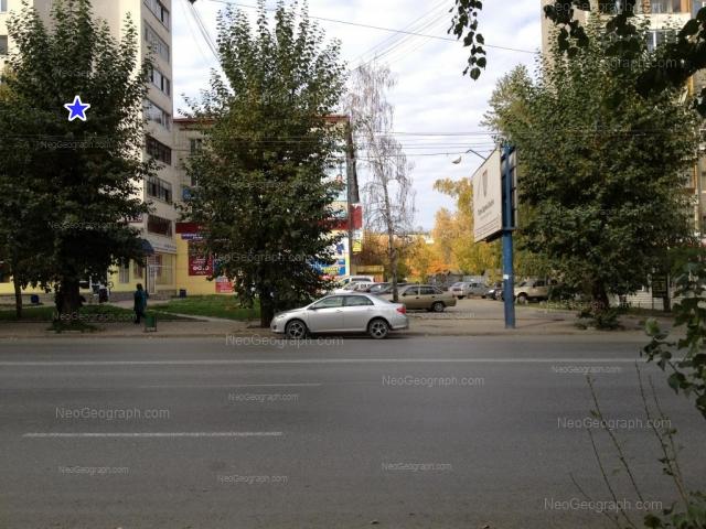 Address(es) on photo: Schorsa street, 54, 56, 56б, 58, Yekaterinburg
