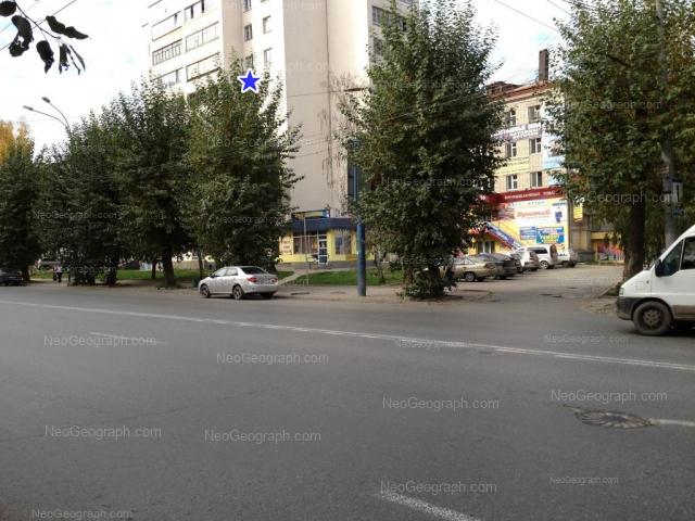 Address(es) on photo: Schorsa street, 56, 58, Yekaterinburg
