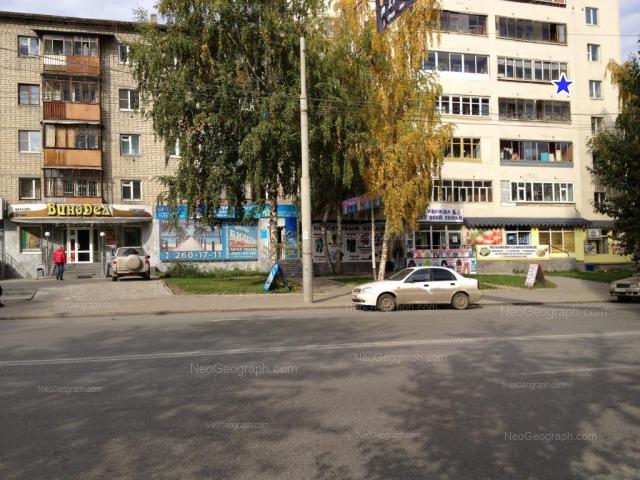 Address(es) on photo: Schorsa street, 58, 60, Yekaterinburg