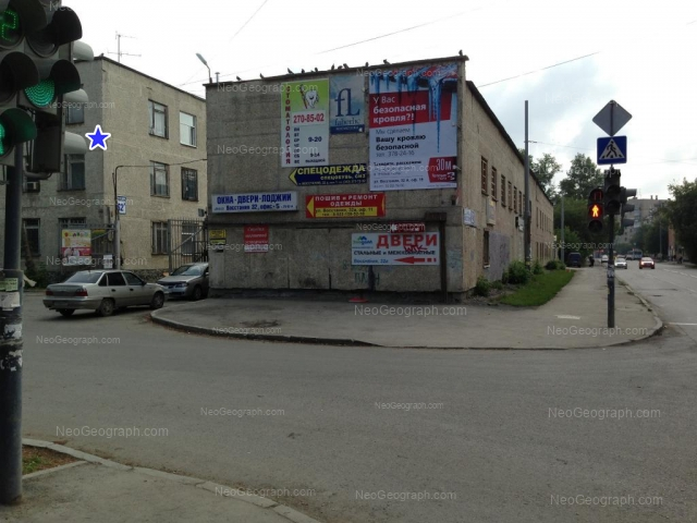 Адрес(а) на фотографии: улица Восстания, 32, 32/1, Екатеринбург