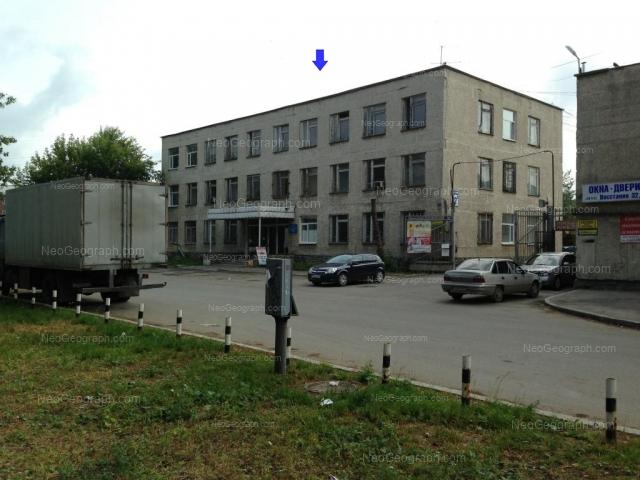 Адрес(а) на фотографии: улица Восстания, 32/1, Екатеринбург