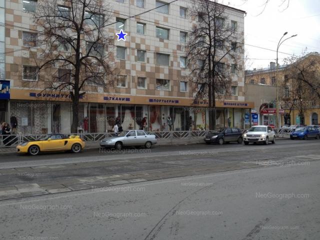 Адрес(а) на фотографии: улица 8 Марта, 144, 146, Екатеринбург