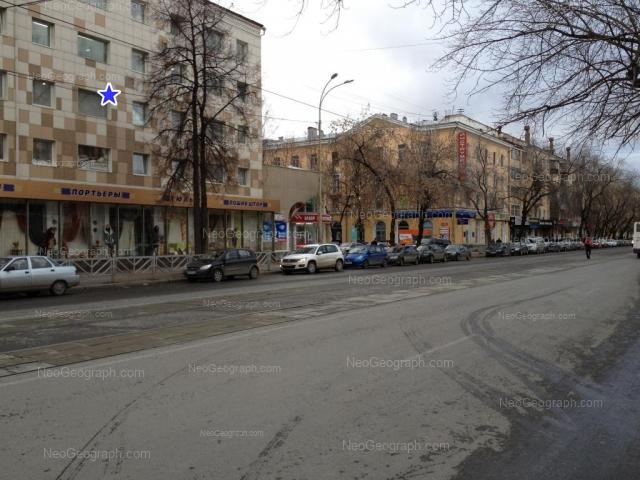 Адрес(а) на фотографии: улица 8 Марта, 142, 144, 146, Екатеринбург