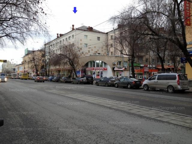 Адрес(а) на фотографии: улица 8 Марта, 146, Екатеринбург