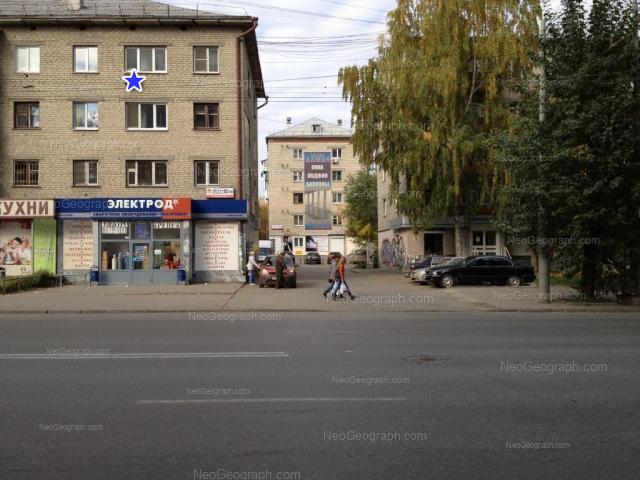 Адрес(а) на фотографии: улица Чапаева, 59, Екатеринбург