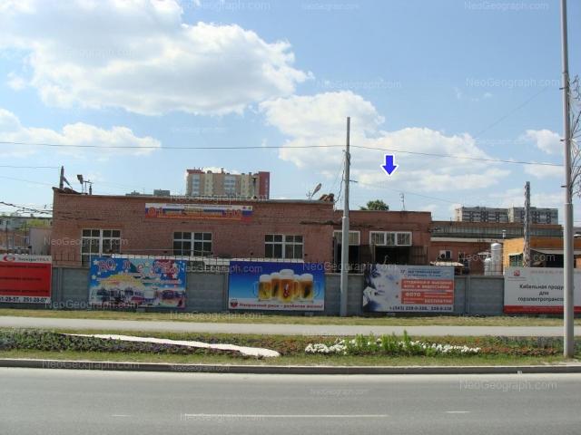 Адрес(а) на фотографии: улица Щорса, 11, Екатеринбург
