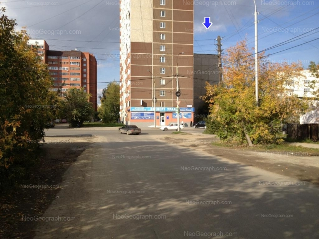 Address(es) on photo: Schorsa street, 128, 130, 132, Yekaterinburg