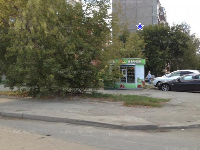 Address(es) on photo: Schorsa street, 130, 132, Yekaterinburg
