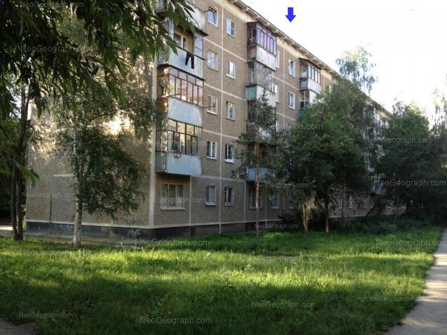 Адрес(а) на фотографии: улица Серафимы Дерябиной, 45, Екатеринбург