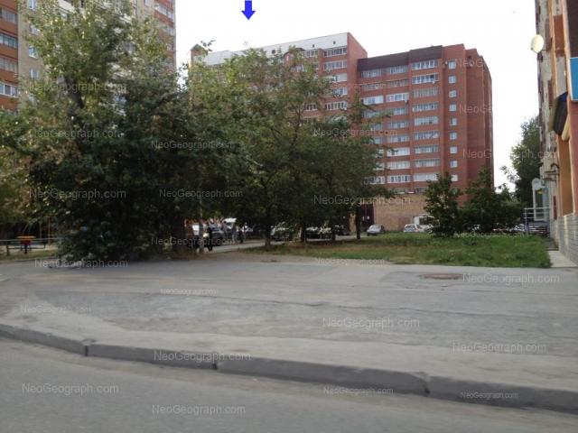 Адрес(а) на фотографии: Московская улица, 225/4, Екатеринбург