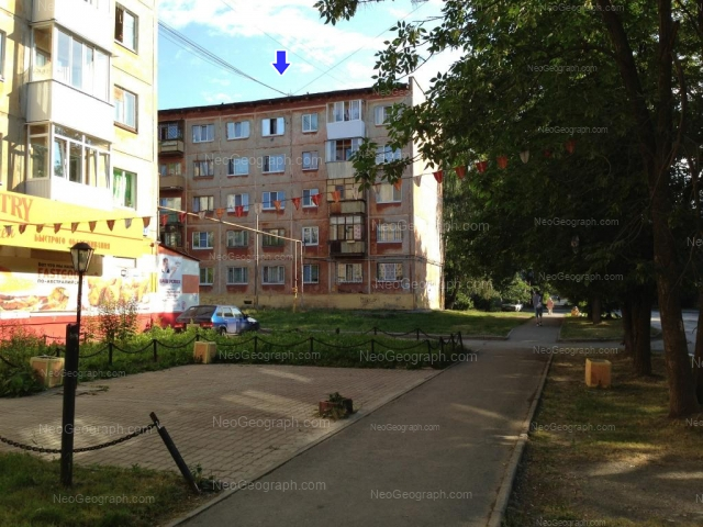 Address(es) on photo: Izbirateley street, 15, Yekaterinburg