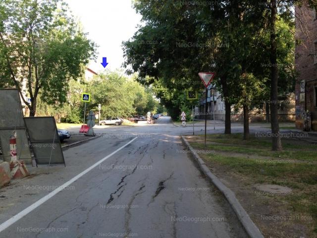 Address(es) on photo: Izbirateley street, 15, 50, Yekaterinburg