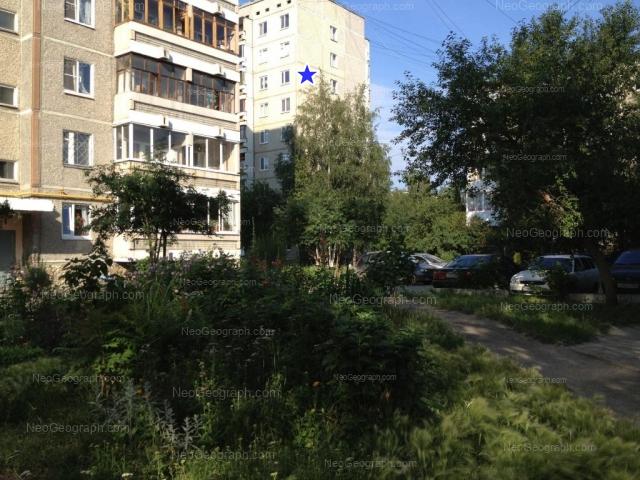Адрес(а) на фотографии: улица Академика Бардина, 3/3, 5/3, Екатеринбург