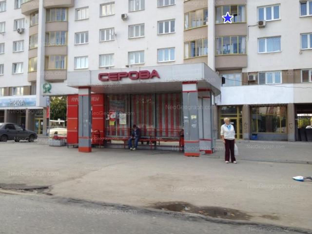 Адрес(а) на фотографии: улица Щорса, 128, Екатеринбург