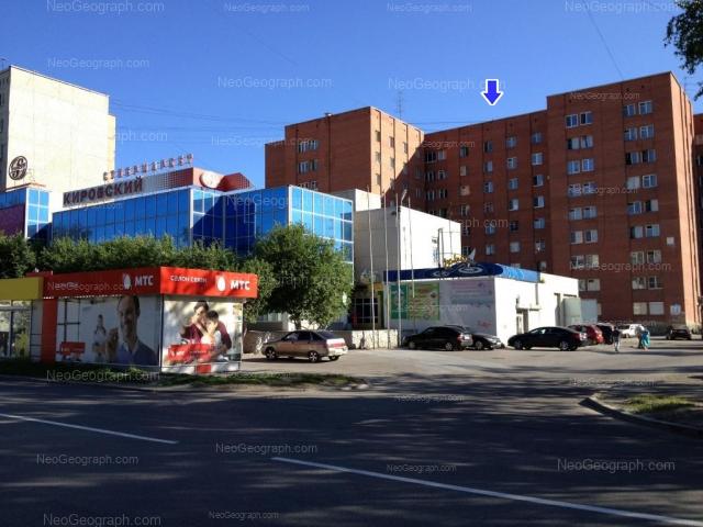 Адрес(а) на фотографии: улица Академика Бардина, 12, 14, Екатеринбург