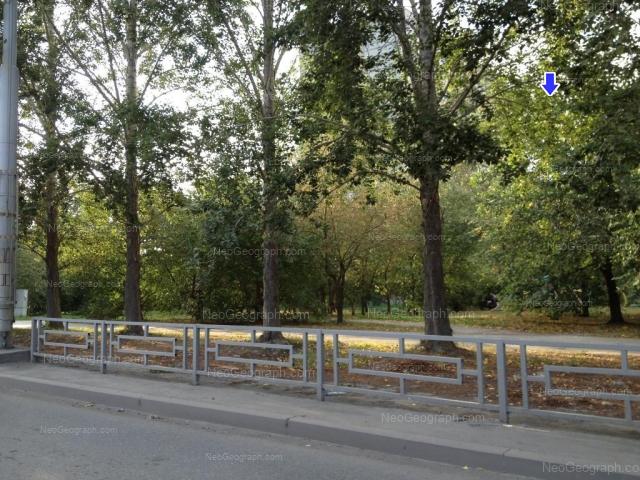 Адрес(а) на фотографии: Московская улица, 229, Екатеринбург