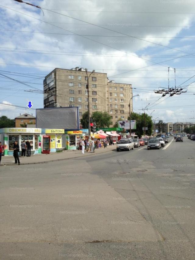 Адрес(а) на фотографии: улица Ильича, 71, 71Б, Екатеринбург