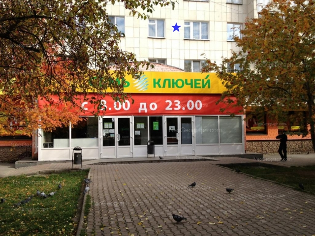 Address(es) on photo: Belinskogo street, 157, Yekaterinburg