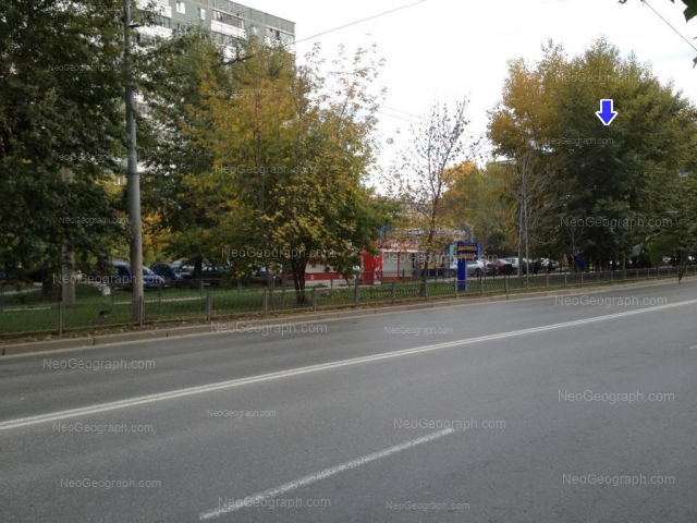 Address(es) on photo: Belinskogo street, 149, 157, Yekaterinburg
