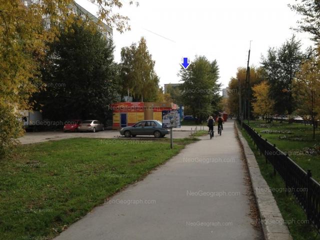 Address(es) on photo: Belinskogo street, 147, 147а, 149, 157, Yekaterinburg
